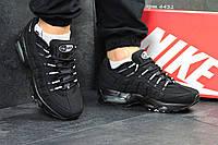 Мужские кроссовки Nike Air Max 95 -Пресскожа, сетка плотная,подошва пена(силикон. вставки) р:41-45   Вьетнам