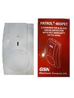 Сигнализация датчик Patrol-803PET