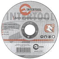 Круг отрезной по металлу 125*2.0*22.2мм CT-4009 Intertool