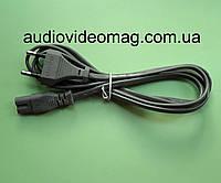 Шнур сетевой двухпиновый 220V для портативной техники, 1.5 м, цвет серый