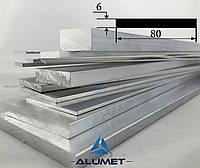 Полоса алюминиевая 80х6 мм без покрытия