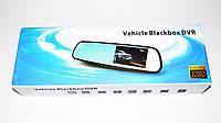 Автомобильный регистратор-зеркало DVR 138 Full HD + камера заднего вида, фото 7