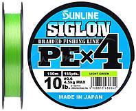 Шнур Sunline Siglon PE х4 150m (салат.) #2.5/0.270mm 40lb/18.5kg