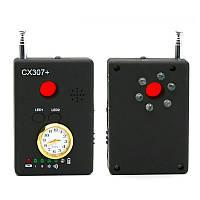 XANES CX307+Многофункциональный полнодиапазонный беспроводной детектор сигналов Bug RF Detector камера Объектив GSM Device Tracer Finder