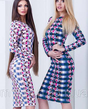 1aee3e5b8b1 Женское трикотажное платье с принтом (Эмили mrb) купить недорого ...