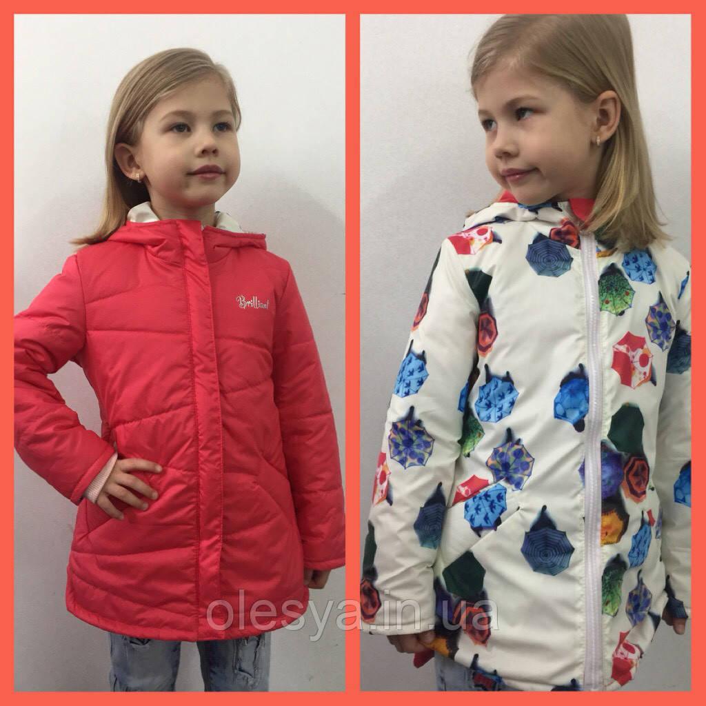 Двухсторонняя демисезонная куртка на девочку Анастасия. Размеры 104- 134