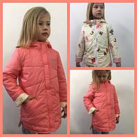 Двухсторонняя демисезонная куртка на девочку Анастасия. Размеры 104- 122