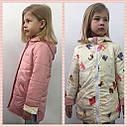 Двухсторонняя демисезонная куртка на девочку Анастасия. Размеры 104- 134, фото 10