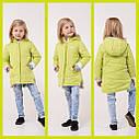 Двухсторонняя демисезонная куртка на девочку Анастасия. Размеры 104- 134, фото 2