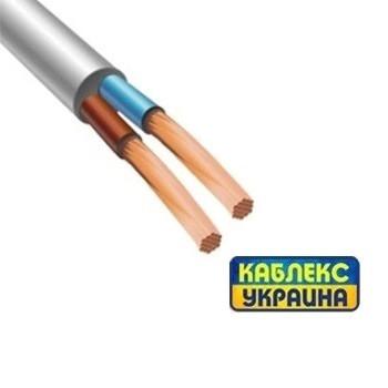 Провід мідний ПВС 2х1 (Каблекс Одеса)