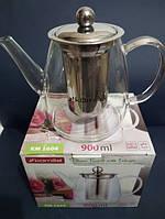 Заварочный чайник стеклянный с металлическим фильтром Kamille Thermo 900 мл KM-1604