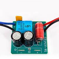 LEORY 60W 2-канальный аудиоразъёмный делитель частоты Высокочастотный бас TWS 2 Аксессуар кроссовера устройства