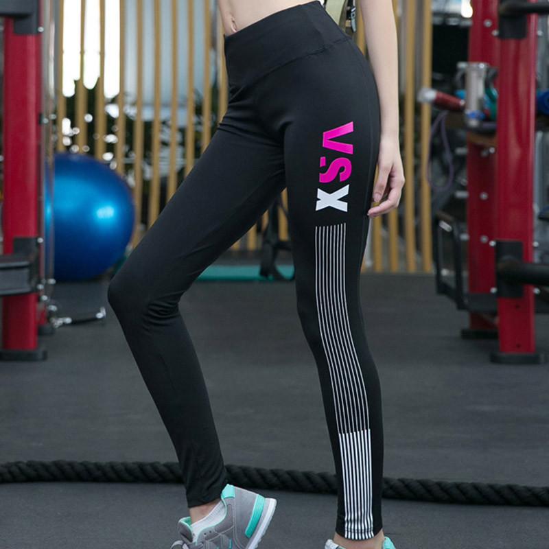 Женское Спорт Фитнес Yoga Сексуальный Брюки Леггинсы Ажурные перспективы Сшивание  - ➊TopShop ➠ Товары из Китая с бесплатной доставкой в Украину! в Днепре