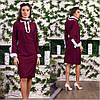 Прямое деловое платье миди с воланами на вороте стойке и манжетах рукавов, фото 2