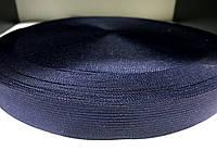 Тесьма окантовочная 23 мм (лямовка) темно.синяя
