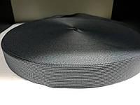 Тесьма окантовочная 23 мм (лямовка) темно.серая