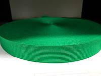 Тесьма окантовочная 23 мм (лямовка) зеленая