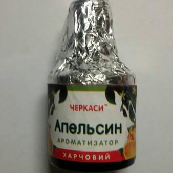 Ароматизатор пищевой Апельсин 5 мл.