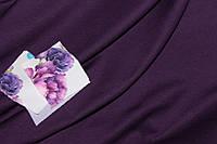 068.Ткань джерси баклажан( фиолетовый темный), фото 1