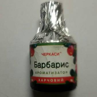 Ароматизатор пищевой Барбарис 5 мл.