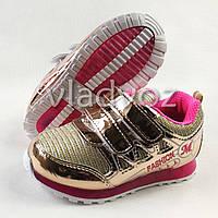 Детские кроссовки для девочки золотистые с LED подстветкой BBT 26р.