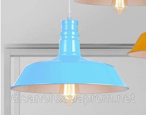 Светильник подвес LOFT 7529520-1  Ф36см  blue