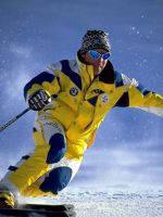 Химчистка лыжного костюма