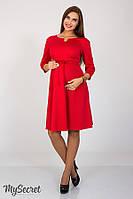 Платье с завышенной талией для беременных и кормящих Санни