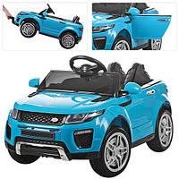 Детский электромобиль  Land Rover Style M 3213 EBLR-4: 2.4G. EVA-колеса, Кожа - СИНИЙ - купить оптом , фото 1