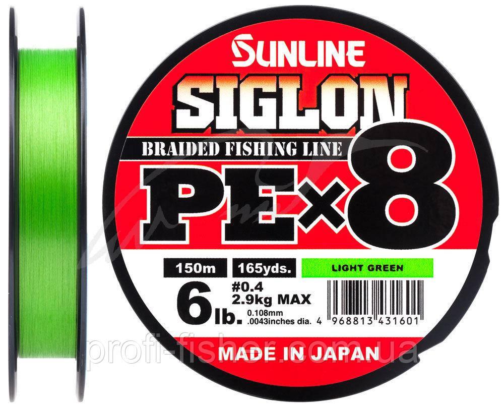 Шнур Sunline Siglon PE х8 150m (салат.) #0.6/0.132mm 10lb/4.5kg