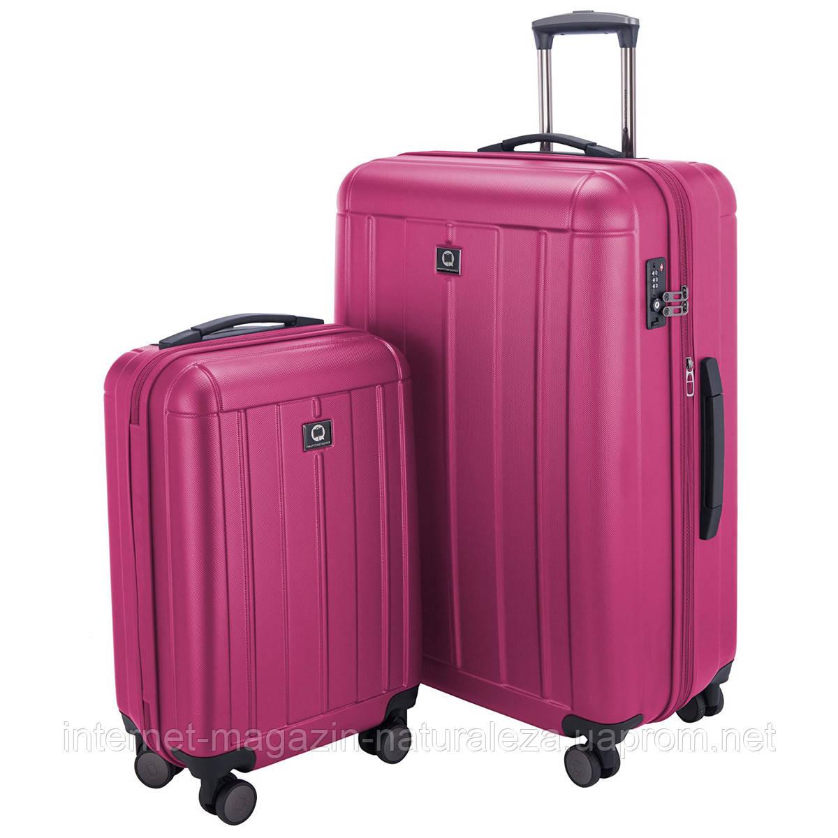 Набор чемоданов Hauptstadtkoffer Kotti розовый матовый