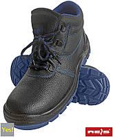 Ботинки рабочие BRYESK-T-SB_BN c мет носком , фото 1