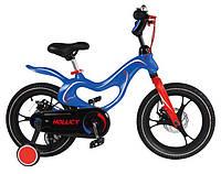 Детский двухколесный велосипед Hollicy 14 магневая рама синий MH1411-434