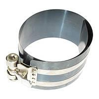 Обжимка поршневых колец d=53-125мм, h=75мм INTERTOOL HT-7063