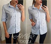 Рубашка женская в полоску СЕР211, фото 1