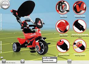 Велосипед трехколесный Body Sport Injusa 325, фото 3