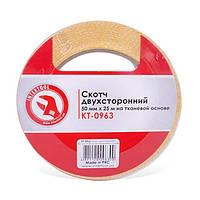 Скотч двухсторонний 50 мм*25 м на тканевой основе KT-0963 Intertool