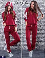 Спортивный костюм женский в разных цветах 42-48р