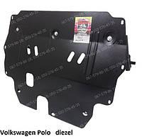 Защита картера двигателя и КПП Фольксваген Поло дизель (c 2001-) Volkswagen Polo