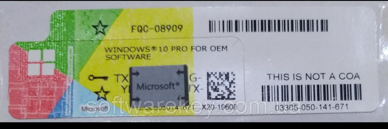 ключи активации windows 10 pro x64