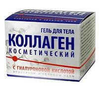 Коллаген косметический с гиалуроновой кислотой гель для тела 75мл, Медикомед