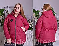 Стильная куртка демисезонная для женщин 48-54.