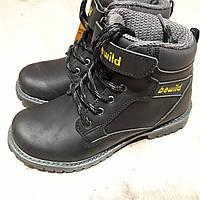 Ботинки подростковые Турция демисезонные  Bewild черные для мальчиков  р. 31, 33, 34