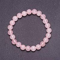 Браслет из натурального камня Розовый кварц гладкий шарик d-8 мм (+-) на резинке обхват 18см