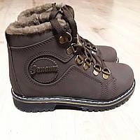 Ботинки детские демисезонные зимние Турция  для мальчиков коричневые р. 26, 29, 30