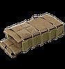 Velmet Подсумок для магазинов АК FM-1SF coyote открытого типа