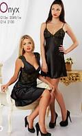 Сорочка, ночная рубашка женская шелковая, халат домашний шелковый, пеньюар Komilfo Onyx
