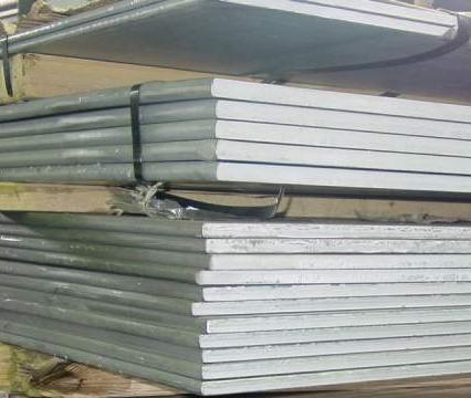 Алюминиевая плита Д16  - 20 мм