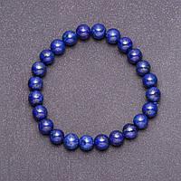 Браслет из натурального камня Лазурит гладкий шарик d-8 мм (+-) на резинке обхват 18см