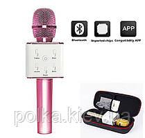 Беспроводной Bluetooth микрофон караоке Q7+ чехол